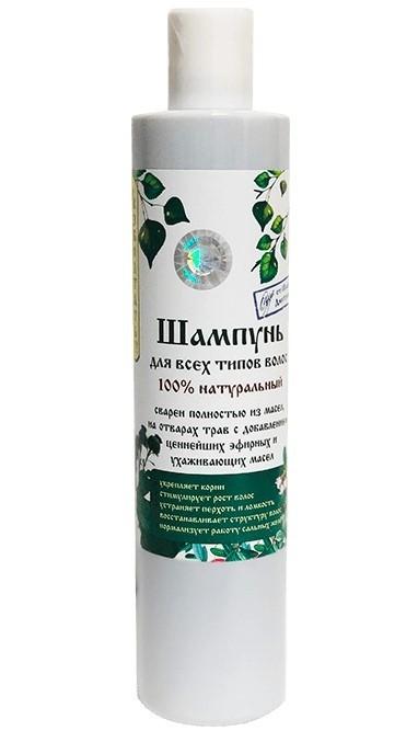 Naturaalne šampoon igale juuksetüübile ja kehale, 350 ml