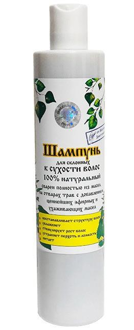 Naturaalne šampoon kuivadele juustele ja kehale, 350 ml