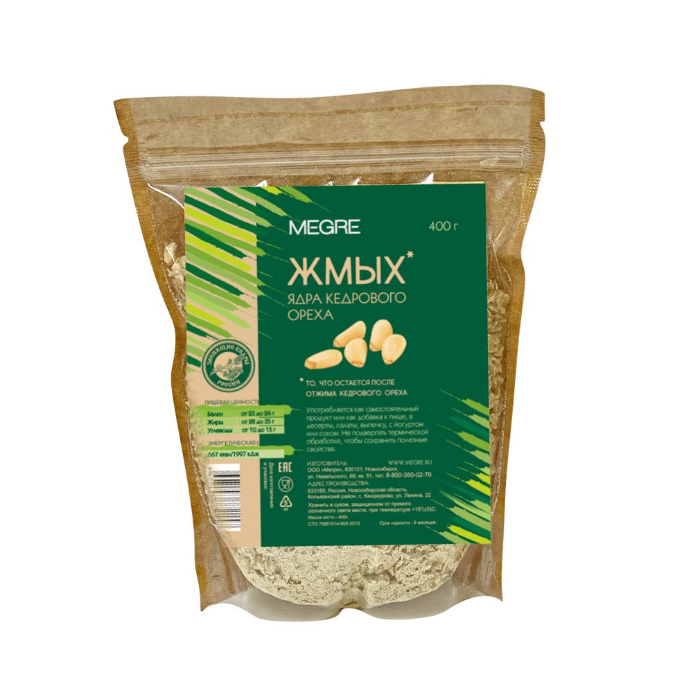 Seedri õlikook, 400 g